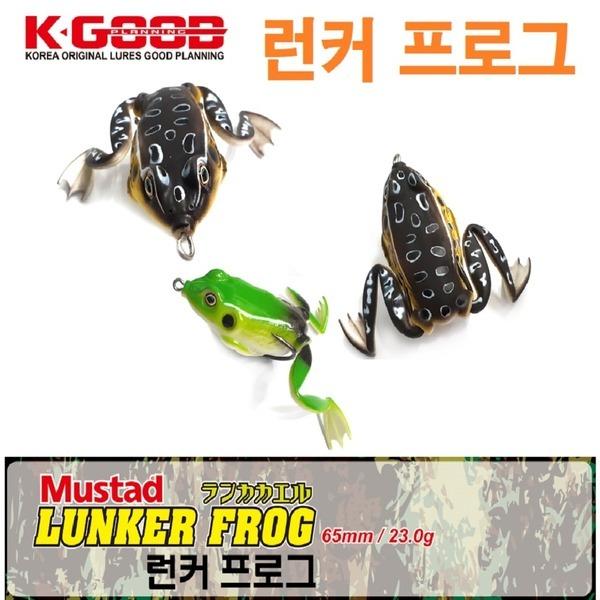 배스랜드 런커 프로그 가물치 개구리 배스 프러그 상품이미지