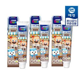 2080 어린이 키즈 치약 6~9세 소다버블향x10개 메카드