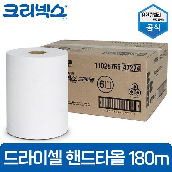 드라이셀 핸드타올 프리미엄/화장지/휴지/냅킨 47274 상품이미지