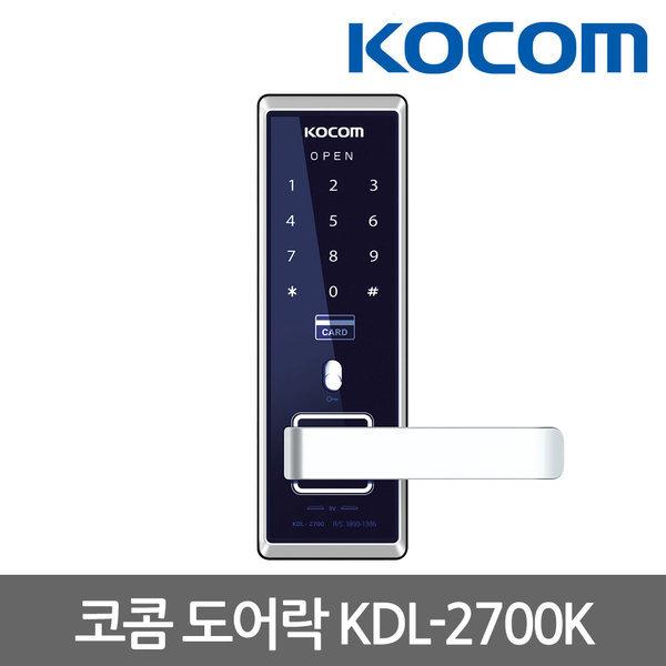 정품 코콤 도어락 KDL-2700K 무타공 미니 주키 상품이미지