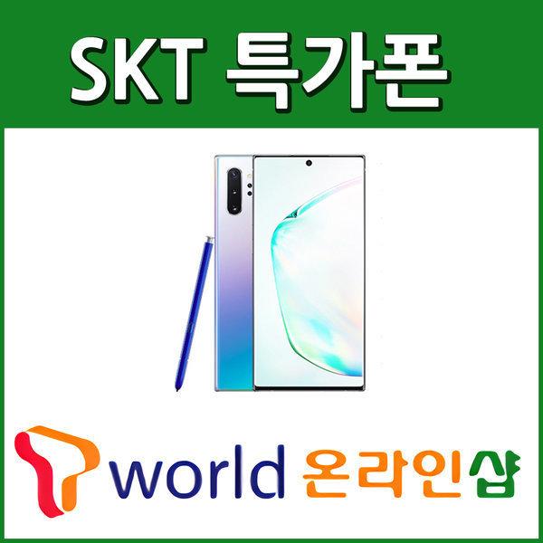 SKT갤럭시노트10/10+ 5G SM-N976N사은품증정 공시최대 상품이미지