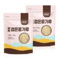 자연초 서리태콩물 가루 분말 검은콩 300g