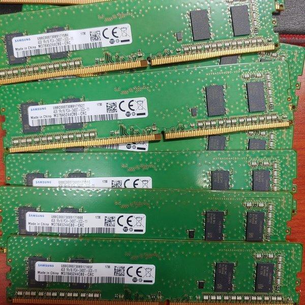 삼성전자 DDR4 4G-19200 / A급/무료배송  중고 상품이미지