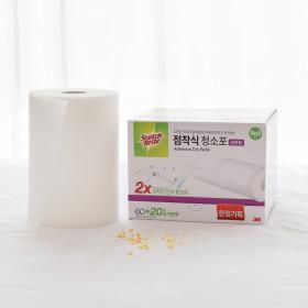 표준형 점착식 청소포 60매 +20매증정