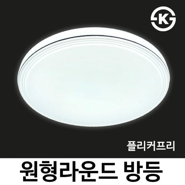 LED방등 50W 원형아크릴방등 LED등 LED조명 상품이미지