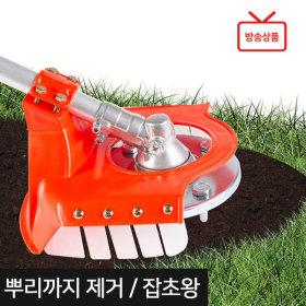 A Type/Lawn Mower Blades/Mower Safety Shield/Bar