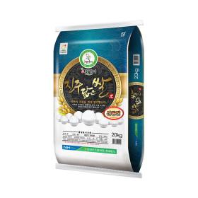 진주닮은쌀 20kg 19년산 햅쌀 임실농협 (이중지대포장)