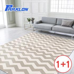 1+1/Zigzag/Balcony/Kid'S Floor Mat