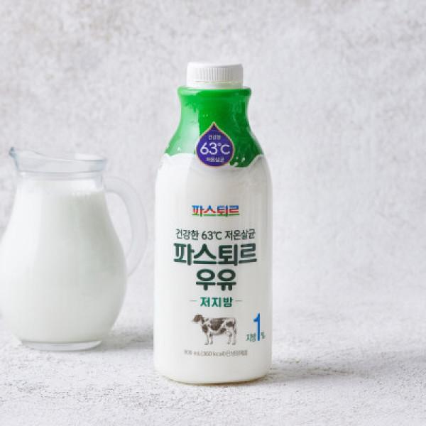파스퇴르 저지방 고칼슘 우유 (930ML) 상품이미지