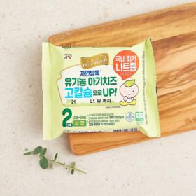 남양 유기농 아기치즈 2단계 (180G)