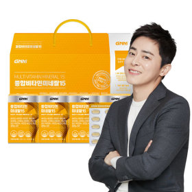 종합비타민 미네랄 영양제 선물세트