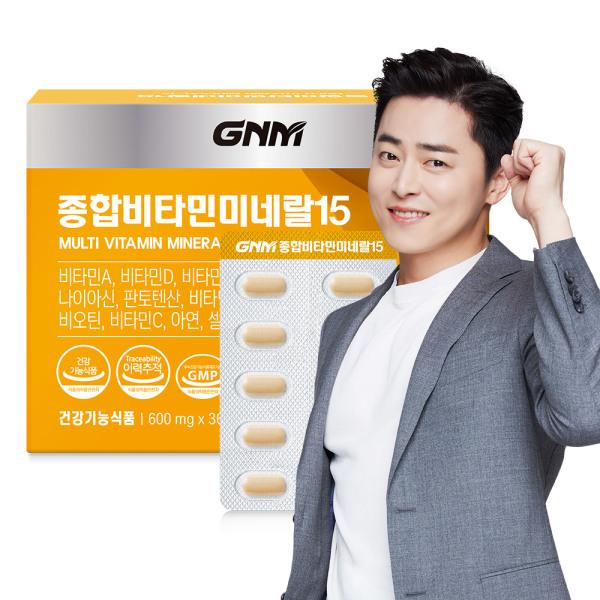 종합비타민 미네랄 선물세트(총 12개월분) 상품이미지