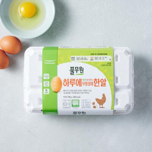 풀무원 하루에한알(15구/대란) 상품이미지