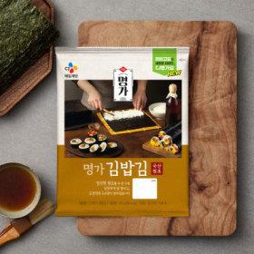 CJ 햇바삭 김밥용김 (10매)