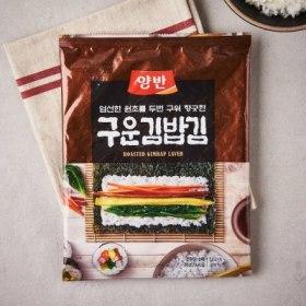 동원 구운 김밥김 (10매)
