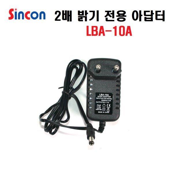 신콘/LBA-10A/리튬 배터리 아답터/충전기 상품이미지