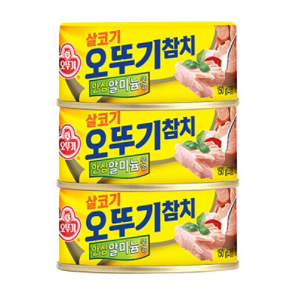 오뚜기 참치 (150g 3입) 상품이미지