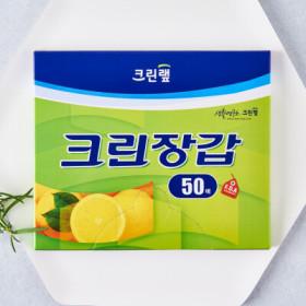 크린랲 크린장갑 (50매)