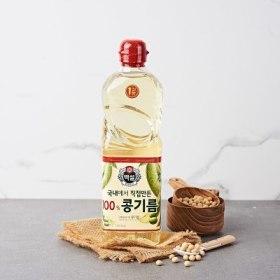 CJ 백설유 콩기름 (900ml)