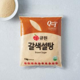 삼양 큐원 갈색 설탕 1kg