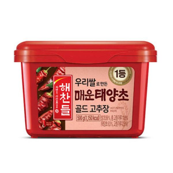해찬들 우리쌀로 만든 매운 태양초골드 고추장 (500G) 상품이미지
