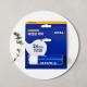 니베아 립케어 에센셜 (4.8G) 상품이미지