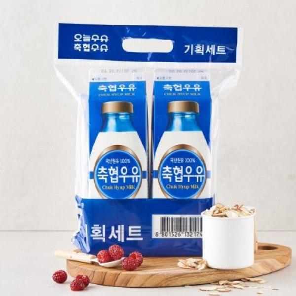 축협 우유기획(900ML 2입) 상품이미지