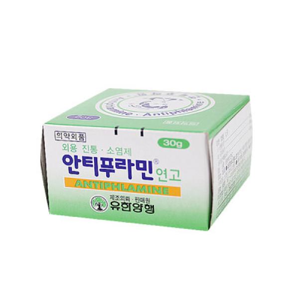 유한양행 안티푸라민 30G 상품이미지