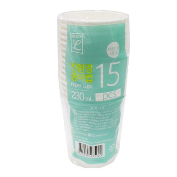 초L)친환경 종이컵(230ML 15P) 상품이미지