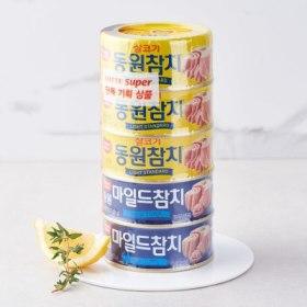 동원 살코기 마일드참치(150G 3+2기획)
