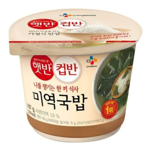 CJ햇반 컵반 미역국밥 167G 상품이미지
