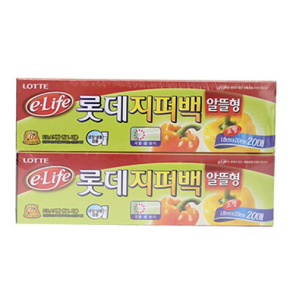롯데지퍼백(소)1+1(알뜰형) 상품이미지