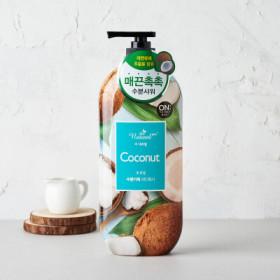 LG)더내추럴 코코넛 바디워시 900G
