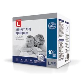 초L) 성인용 기저귀 매직테이프 10P (대형)