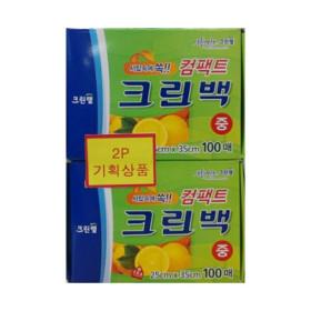 크린랩) 컴팩트백(중) 기획100매