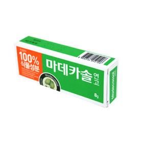동국제약마데카솔8G