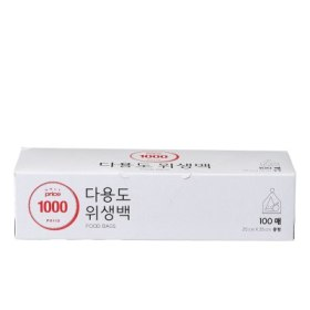 Onlyprice)위생백(중)25CM 25CM 100매