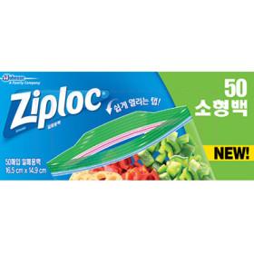 지퍼락)지퍼백이지오픈탭(소)50매