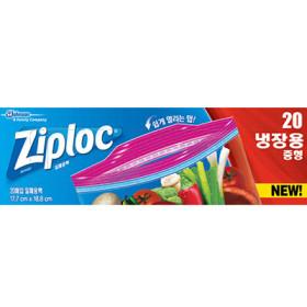 지퍼락)지퍼백이지오픈탭(중)20매