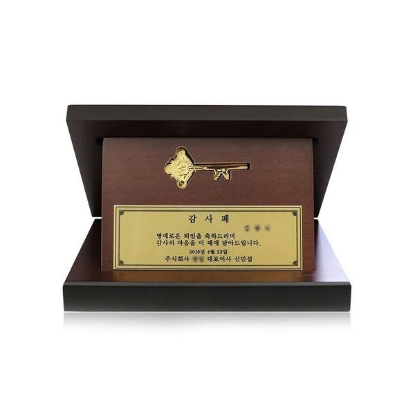 24k99.9% 순금열쇠 황금열쇠 행운열쇠 1.875g/1g 상패 상품이미지
