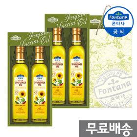 폰타나 스페셜 오일세트 5호 식용유/올리브유/선물세트