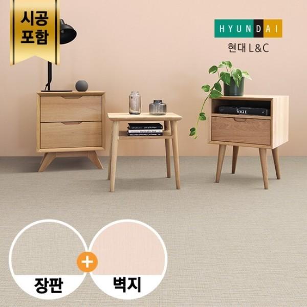 현대엘앤씨본사 명가프리미엄2.2+실크 바닥재+벽지 20형~39형 상품이미지