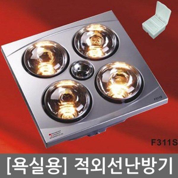 F311S / F466 천정용욕실난방기 1초난방 햇등  리모컨 상품이미지