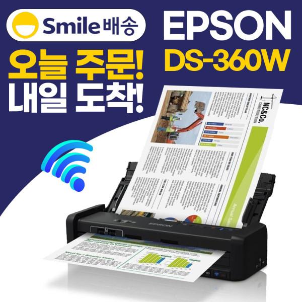 EOPG 엡손스캐너 엡손 DS-360W 휴대용스캐너 /EMD 상품이미지