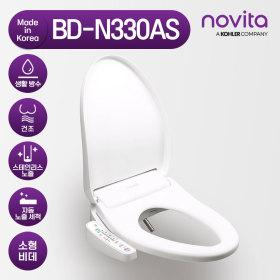 노비타 비데 BD-N330AS  소형비데-직접설치-사은품증정