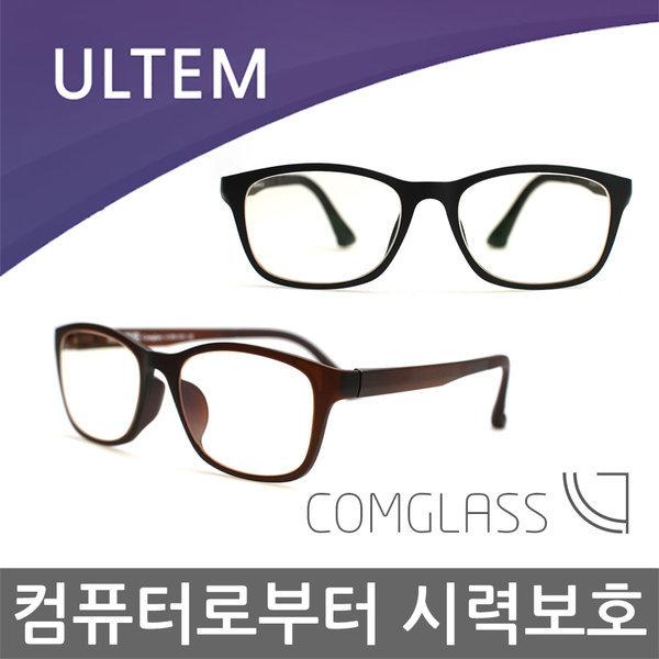 컴퓨터 시력 보호 안경 안구건조 라식 라섹 보안경 201 상품이미지