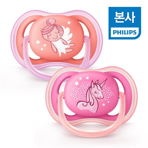 아벤트 울트라에어 노리개 (6-18개월) 여아 SCF345/22 상품이미지