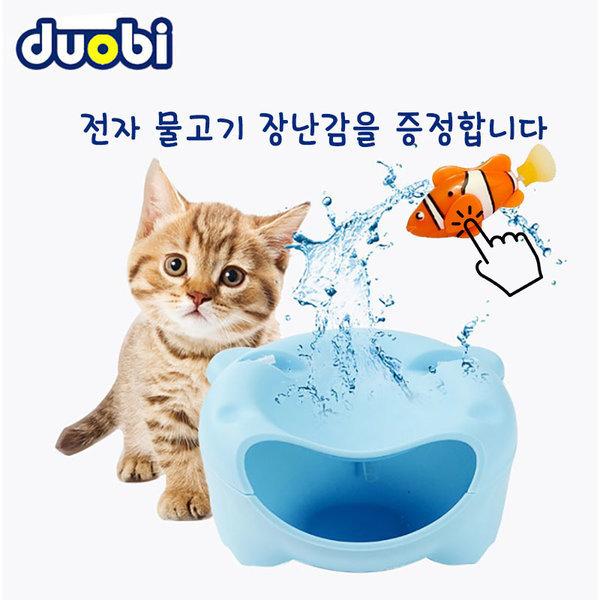 반려동물 정수기 옹달샘 급수기스토어봄 블루 +선물 상품이미지