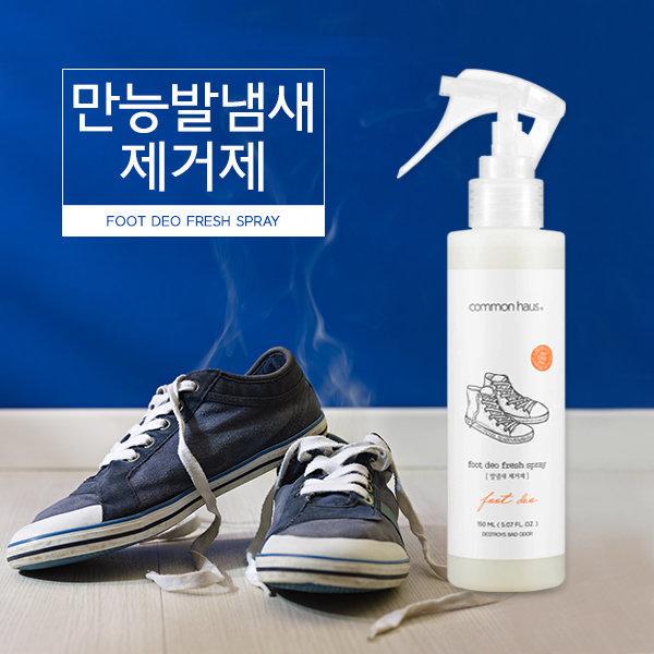 만능 발냄새제거제/발냄새스프레이/신발냄새없애는법 상품이미지