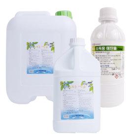 케어 에탄올 250ml 상처소독 소독제 피부소독 소독알콜